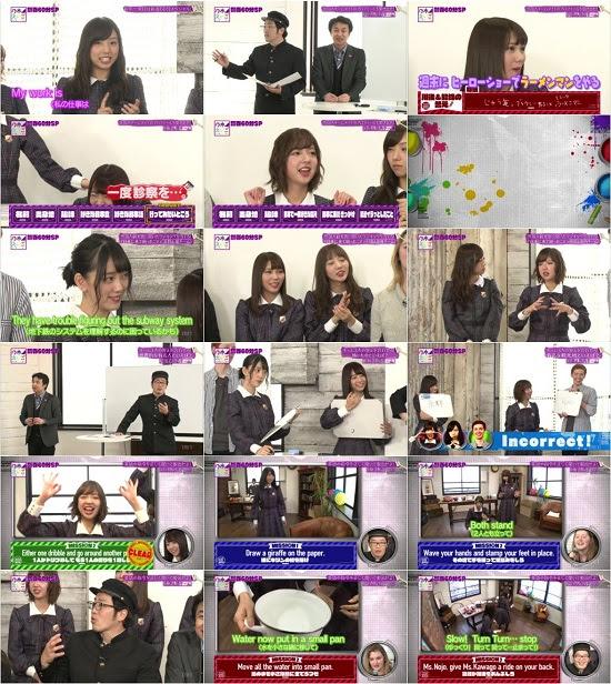 (TV-Variety)(720p) 乃木坂46えいご 新春60分SP~世界のみんなとフレンドシップ選手権 170129