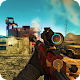 Combat Shoot Out for PC-Windows 7,8,10 and Mac