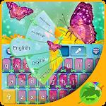 Spring Butterfly Keyboard