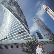 Wedding photographer Danil Khaskin (iamhaskin). Photo of 14.09.2016