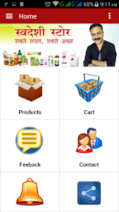 Swadeshi Store screenshot 2
