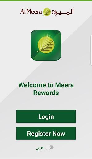 Meera Rewards 2.8 screenshots 1