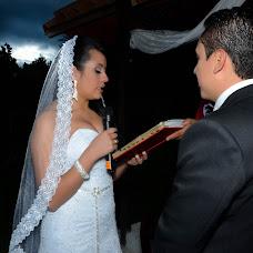 Wedding photographer Ellison Garcia (ellisongarcia). Photo of 07.10.2015