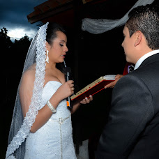 Fotógrafo de bodas Ellison Garcia (ellisongarcia). Foto del 07.10.2015