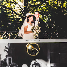 Wedding photographer Erick mauricio Robayo (erickrobayoph). Photo of 30.12.2017
