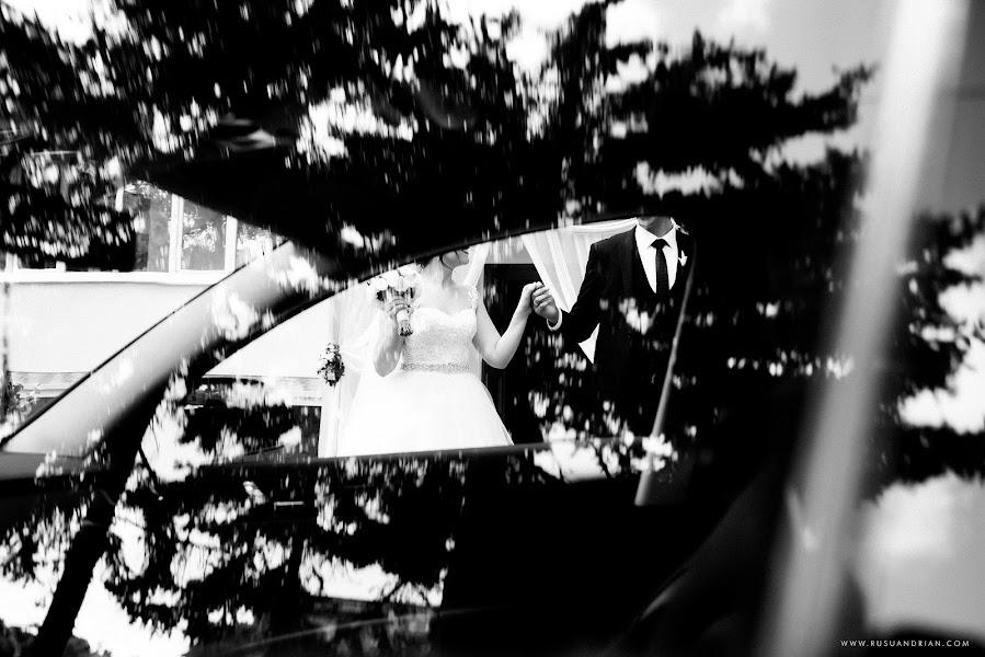 Свадебный фотограф Андриан Русу (Andrian). Фотография от 21.11.2017