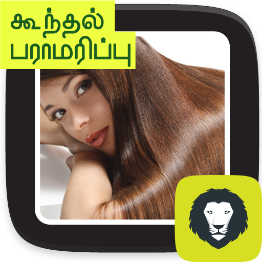 Natural Home Remedies Tips To Control Hair Fall