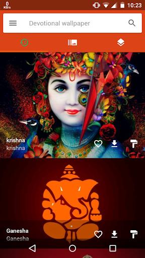 Hindu Gods Devotional Wallpapers  2017 1.0 screenshots 4