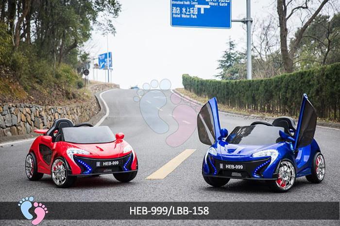 Xe hơi điện kiểu dáng thể thao LBB-158 1
