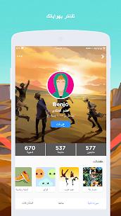 K-Pop Amino in Arabic 2.7.32310 APK + MOD (Unlocked) 3