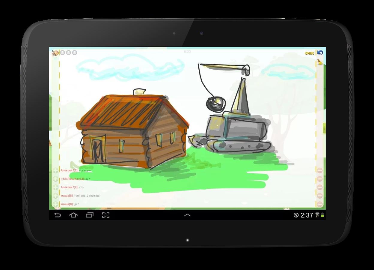 Крокодил for Android - APK Download - apkpure.com
