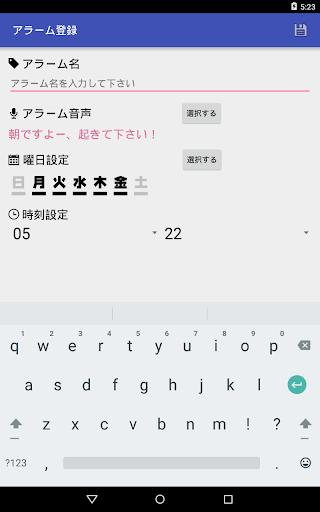 社畜ちゃんアラーム 1.4 screenshots 14