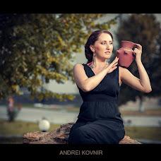 Wedding photographer Andrey Kovnir (AZZfoto). Photo of 07.09.2013