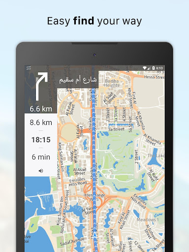 Galileo Pro / Offline Maps and Navigation  screenshots 8
