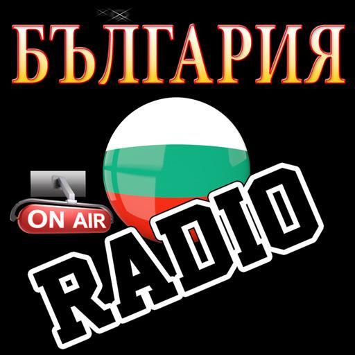 Bulgaria Radio - Free Stations
