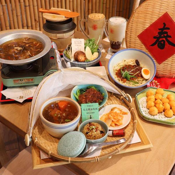 傳統X創新的中式茶館,有春茶館-大智店,復古台灣味,超適合聚餐喝茶聊天!