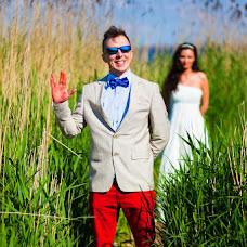 Wedding photographer Vladimir Bortnikov (Quatro). Photo of 05.11.2013
