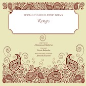 Persian Classical Music Forms: Rengs