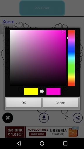玩免費遊戲APP 下載Love Coloring Book app不用錢 硬是要APP