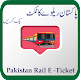 Download Pakistan Railway Online E-ticket Booking For PC Windows and Mac