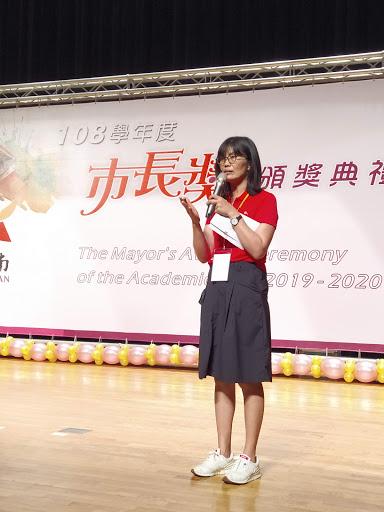 2020市長獎頒獎典禮
