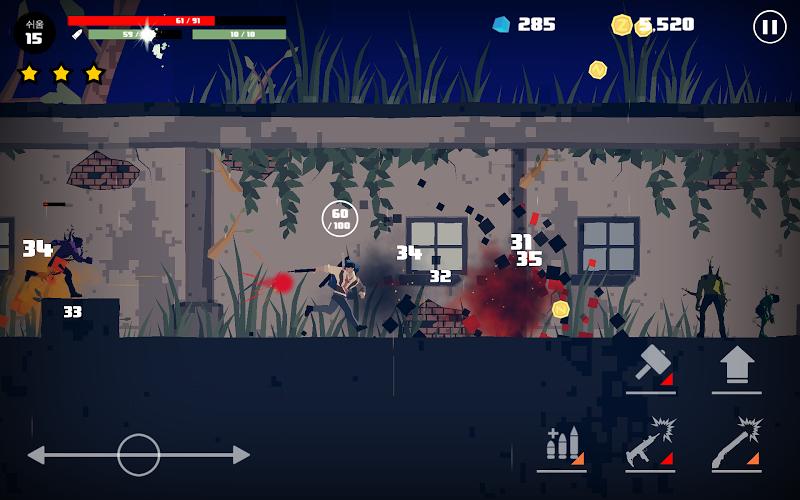 Dead Rain : New zombie virus Screenshot 6