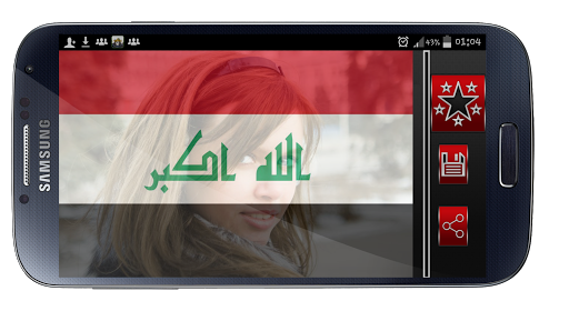 Iraq Flag Profile Picture