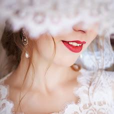Wedding photographer Ekaterina Umeckaya (Umetskaya). Photo of 11.09.2017