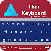 Thai keyboard: Thai keypad 2019