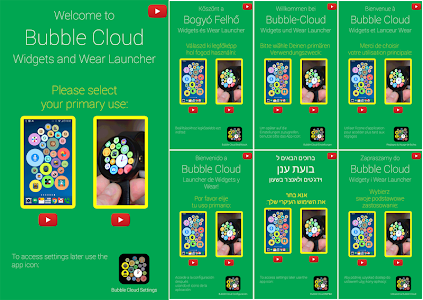 Bubble Cloud Widgets + Wear v2.06