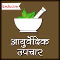 Ayurvedic Treatments(Ayurveda) icon