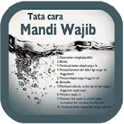 Mandi Wajib (Panduan)