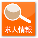 ジョブウォーカー icon