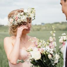 Wedding photographer Olya Nazarkina (nazarkina). Photo of 19.05.2017