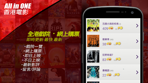 SINOVISION - 美国中文电视英文台 for Android - Appszoom