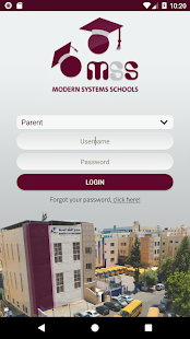 Modern System Schools screenshot