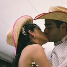 Wedding photographer Elrich Mendoza (storylabfoto). Photo of 23.06.2014