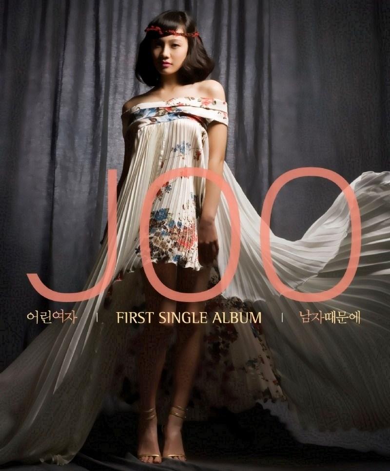 joo-debut
