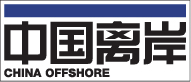 China Offshore logo