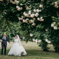 Wedding photographer Ulyana Kozak (kozak). Photo of 17.05.2018
