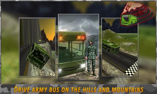 军巴士司机爬坡