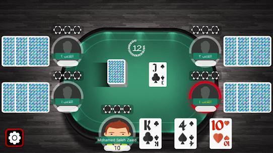 La3bangy-لعبنجي  Apk Download For Android 4