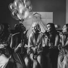 Wedding photographer Natalya Agapova (NatashaAgapova). Photo of 12.09.2018