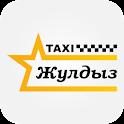 Жулдыз TAXI icon