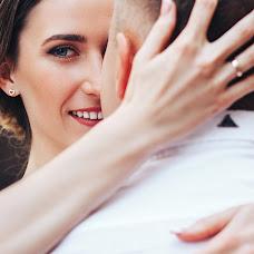 Wedding photographer Misha Dyavolyuk (miscaaa15091994). Photo of 20.07.2018