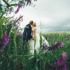 Wedding photographer Tatyana Yakovenko (TYakovenko). Photo of 27.03.2018