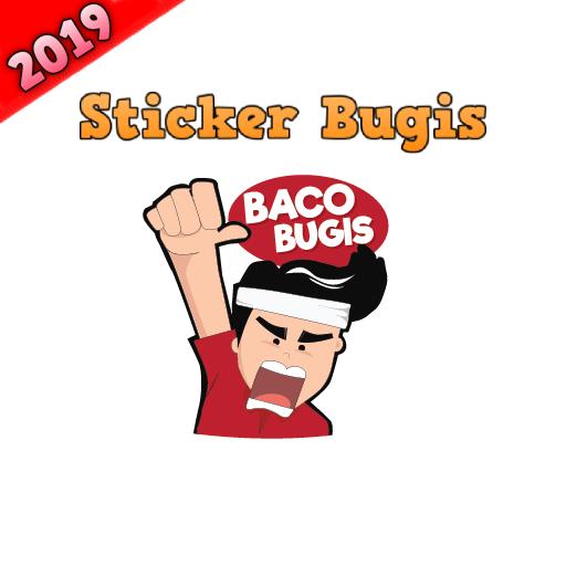 Bugis Sticker Wa Sticker Apps Funny Sticker Apps On