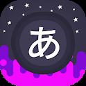 Infinite Japanese icon