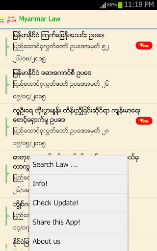 Myanmar Law 2.2 screenshots 5