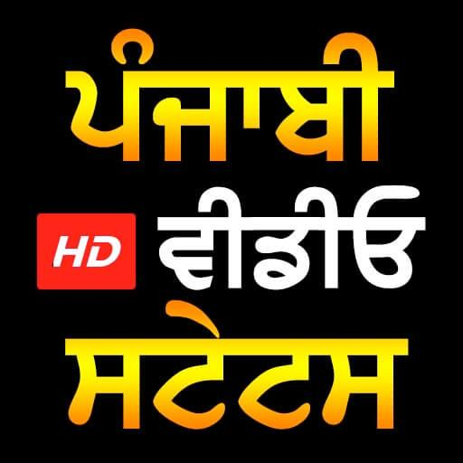 Punjabi Status, Punjabi Song clips, Punjabi videos - Apps on
